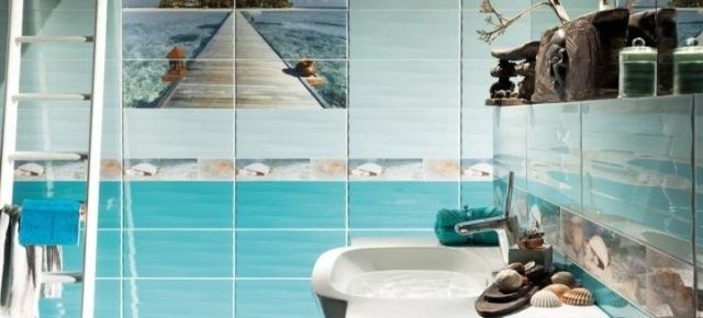 Niebieska łazienka świeża I Elegancka łazienki Projekty